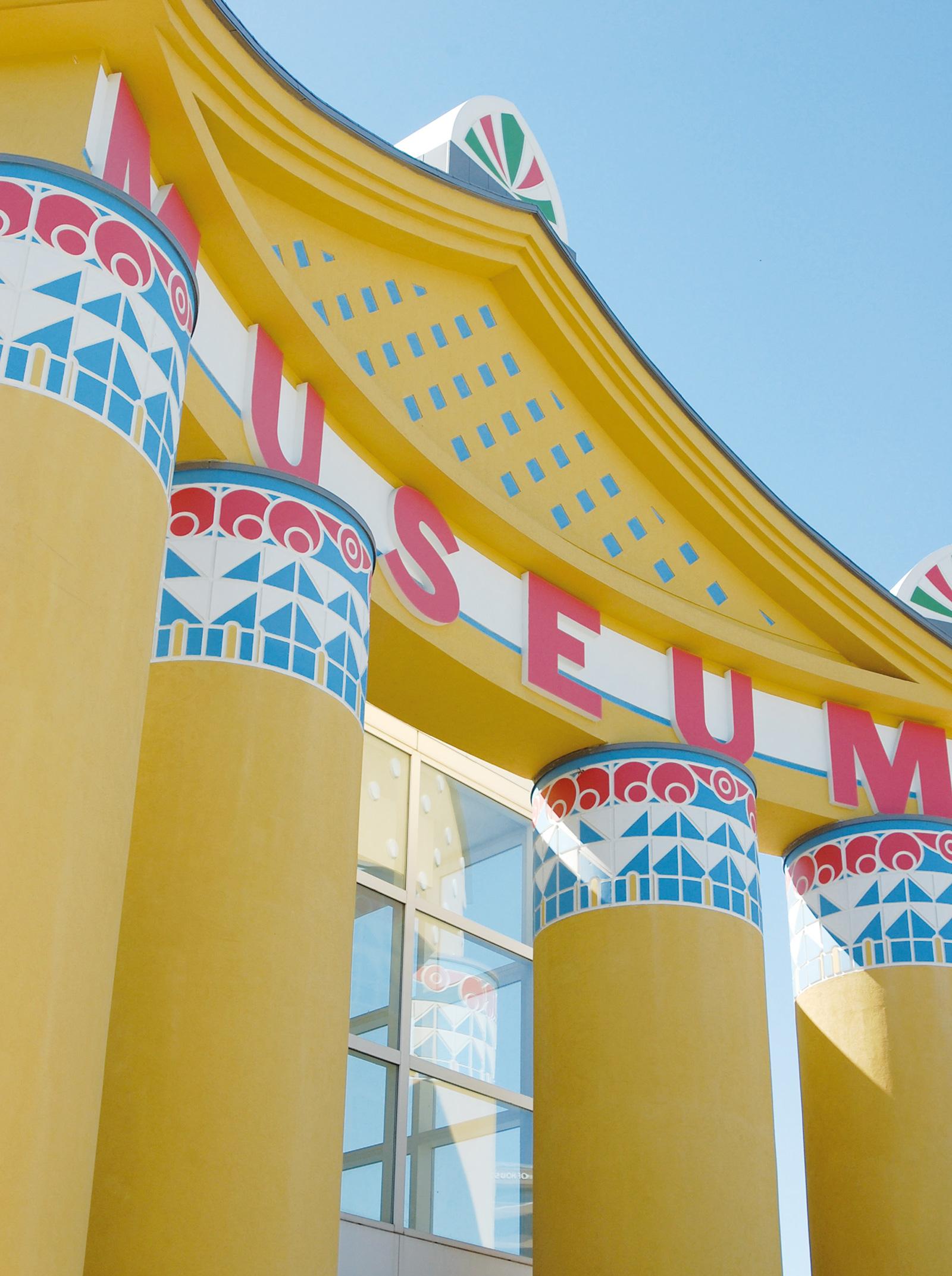 1992, Houston, USA VSBA na Children'sMuseum of Houston spolupracovali sJackson & Ryan Architects. Budova je určená na podporu raného rozvoja detí, kde Venturimu určite prišla vhod jeho skúsenosť so štúdiom detskej psychológie.