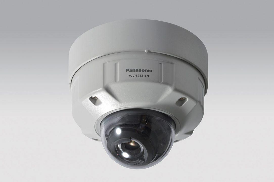 Panasonic WV S2531LN