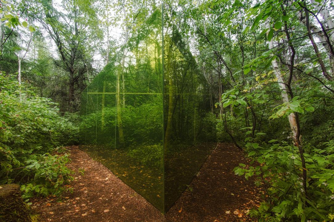 iluzia, exterier