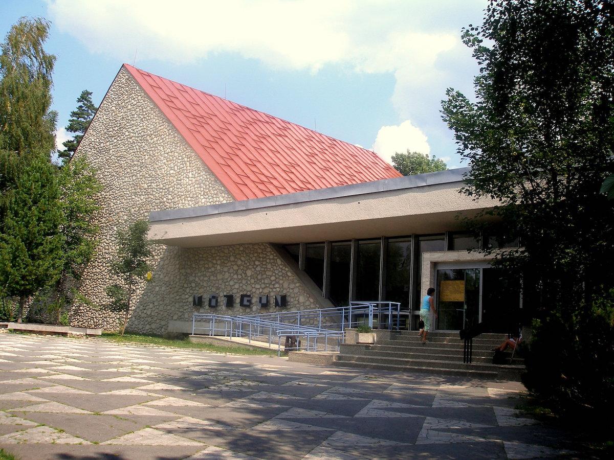 Múzeum TANAPU-u, Tatranská Lomnica. Autor: Pavol Merjavý.