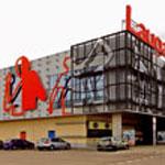 Obchodno-zábavné centrum Laugaricio